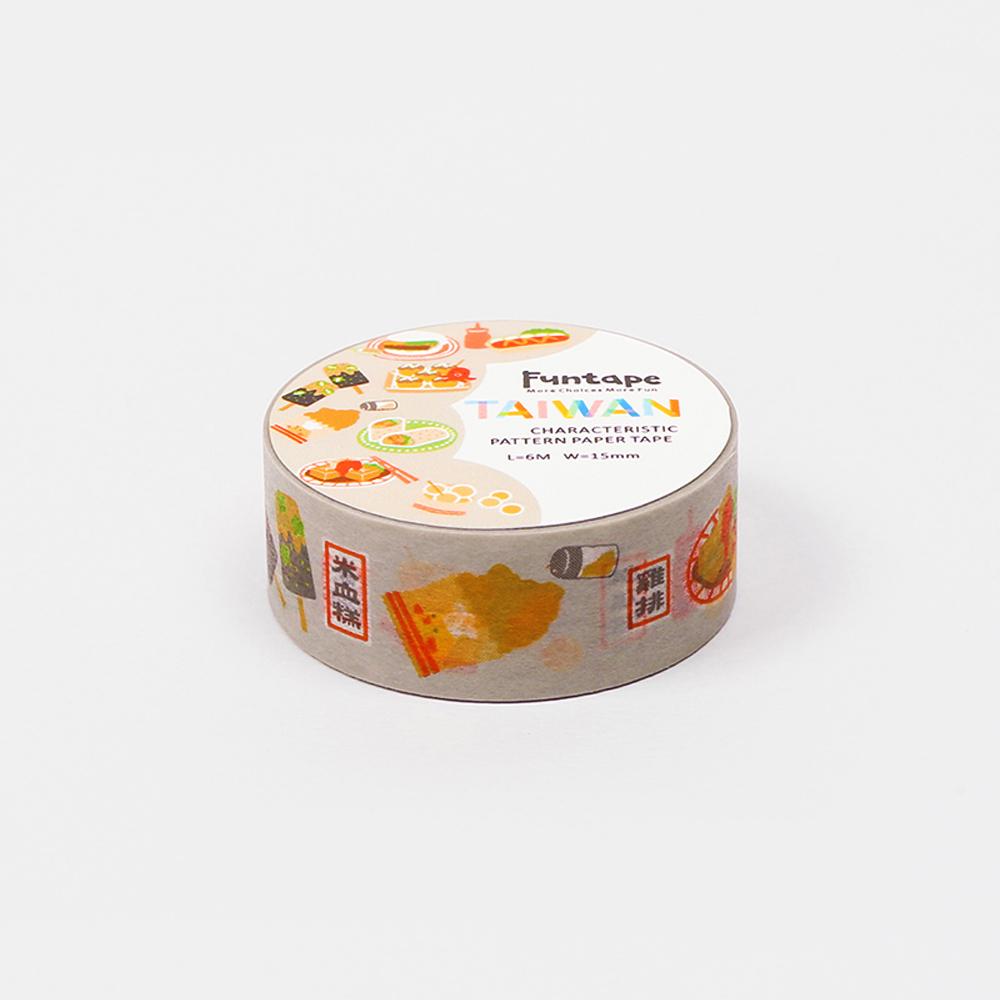 台湾雑貨 マスキングテープ 夜市グルメ