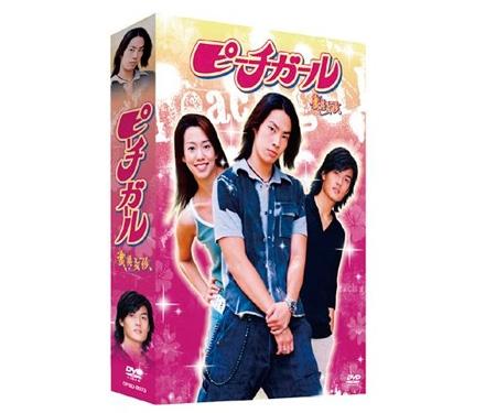 ピーチガール~蜜桃女孩~ DVD