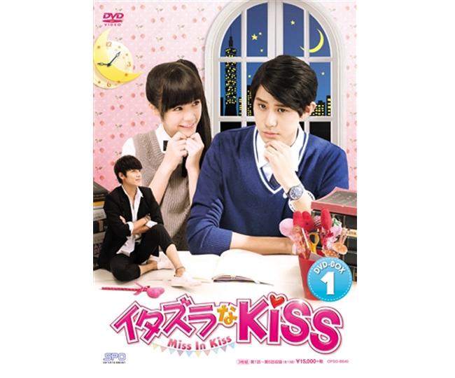 イタズラなKiss~Miss In Kiss~ DVD-BOX1