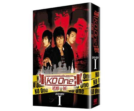 【ポイント30%還元】 KO One~終極一班~DVD-BOX I