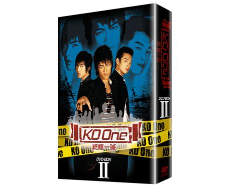 【ポイント30%還元】 KO One~終極一班~DVD-BOX II