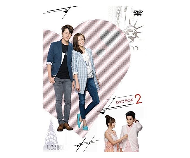 Love Cheque ~恋の小切手 DVD-BOX2