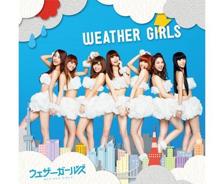 ウェザーガールズ 1stアルバム WEATHER GIRLS