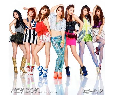 ウェザーガールズ 4thシングル HEY BOY~ウェイシェンモ?~ 初回盤A [CD+DVD]