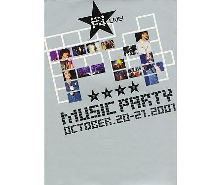 F4 写真集 流星花園 Music Party~台北1stコンサート
