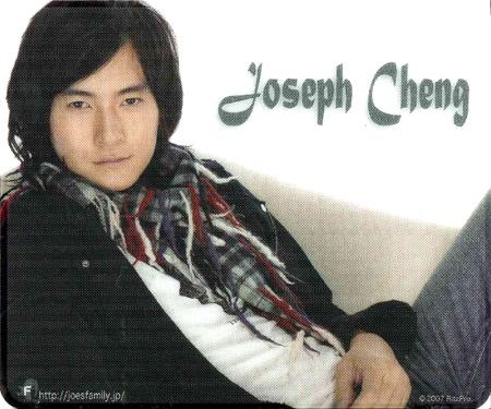 日本オリジナルジョセフ・チェン マウスパット