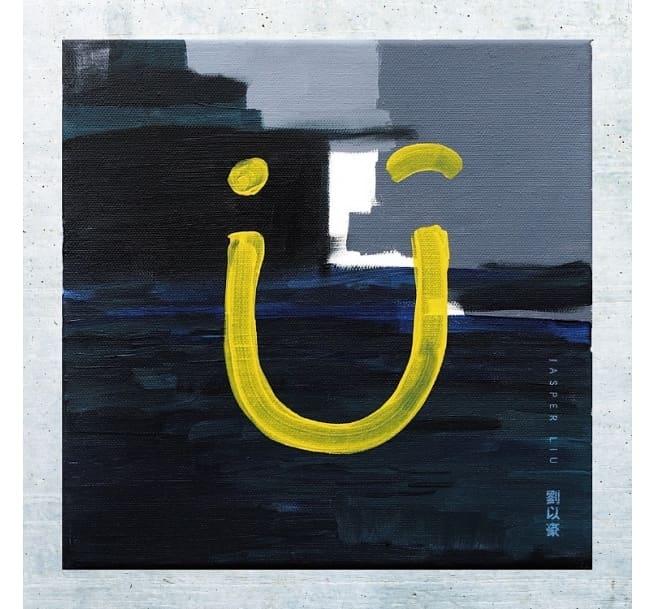リウ イーハオ 劉以豪「U (Preorder Version)」 ( CD /台湾版)