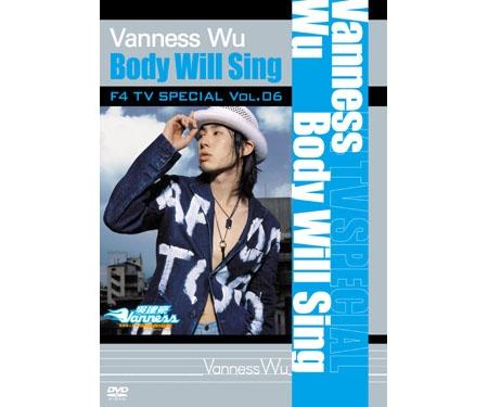 F4 TV Special Vol.6 ヴァネス・ウーBody Will Sing