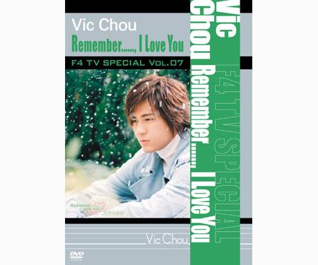 F4 TV Special Vol.7ヴィック・チョウRemember……, ILove You