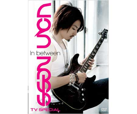 VanNess TV Special  In between
