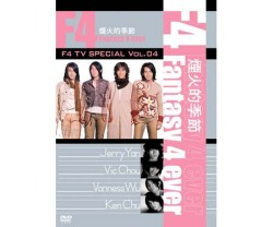 F4 TV Special Vol.4 Fantasy 4 ever