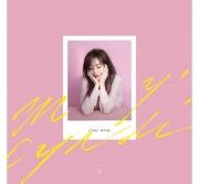 王心凌(シンディ・ワン) My! Cyndi!2CD 通常盤  ( CD /台湾版)