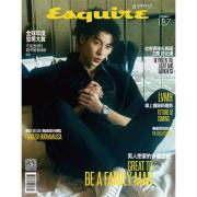雑誌 Esquire 君子 3月號/2021 第187期