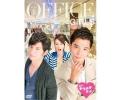 【BDキャンペーン20%OFF】 進め!キラメキ女子DVD-BOX1<初回限定版>