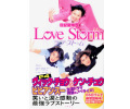 Love Storm〜狂愛龍捲風〜翻訳本(小説)