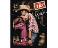 台湾盤 ジェイ・チョウ 我很忙 ON THE RUN (CD+DVD)