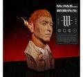 潘瑋柏(ウィルバー・パン) Mr.R&Beats(節奏先生) (2CD)   ( CD /台湾版)