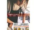 【蔵出し特価30%OFF】 ケン・チュウ(朱孝天)料理エッセイ本「朱孝天的美味關係」