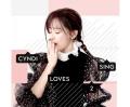 シンディ・ワン(王心凌) アルバム「CYNDILOVES2SING」予約限定版(2019年カレンダー付き)