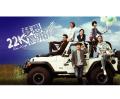 ドラマ 「22K夢想高飛」 台湾版サウンドトラック(CD)