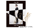 Bii (畢書盡) アルバム「I'm Bii to the double i 」