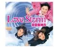 日本盤サウンドトラック  Love Storm 〜狂愛龍捲風〜 (CD+DVD)