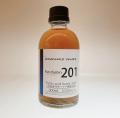 201フルフミン 300ml  瓶タイプ 【10%オフキャンペーン】