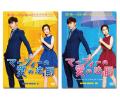 マーフィーの愛の法則 DVD-BOX