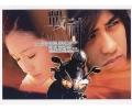 「戦神 MARS」台湾盤 サウンドトラック (CD)