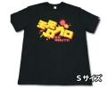 DA Mouth(大嘴巴) Tシャツ(黒・Sサイズ)