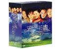 流星花園〜花より男子〜DVD-BOX I (4枚組)