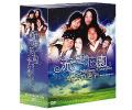 流星花園〜花より男子〜DVD-BOX II (4枚組)