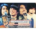 F4 DVD Fantasy世界巡迴演唱會