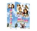 明星★学園 (麻辣鮮師) DVD-BOX III
