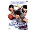 ホット・ショット [完全版] DVD−BOX II