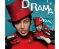 台湾盤 アーロン(炎亞綸)アルバムDRAMA (CD)