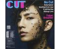 【ポイント10%還元】 台湾盤 アーロン(炎亞綸)アルバムCUT (CD)