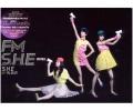 台湾盤 S.H.E アルバム我的電台FM 復古電台盤 (CD)