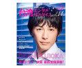 台湾エンタメパラダイス Vol.14
