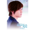 Silence~深情密碼~ DVD-BOX I