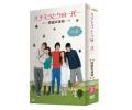 ハチミツとクローバー~蜂蜜幸運草~DVD-BOX II