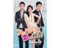【取り寄せ品】 カノジョの恋の秘密<台湾オリジナル版>DVD-BOX2