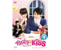 イタズラなKiss〜Miss In Kiss〜 DVD-BOX1