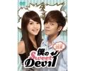 僕のSweet Devil ノーカット版DVD-BOX II (6枚組)