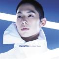 VANNESS(ヴァネス)4thシングル No More Tears 初回限定盤(CD+DVD)