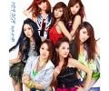 ウェザーガールズ 4thシングル HEY BOY~ウェイシェンモ?~ 初回盤B [CD+DVD]
