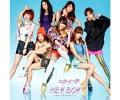 ウェザーガールズ 4thシングル HEY BOY~ウェイシェンモ?~ 通常盤 [CD]