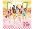 ウェザーガールズ 2ndシングル 恋はトキメキ注意報 通常盤 [CD+カード]