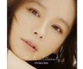 ビビアン・スー アルバムNatural Beauty通常盤(CD)
