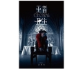 【取り寄せ品】 台湾盤 ウィルバー・パン 10thアルバム 王者丑生 (CD)